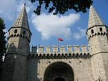 PANAROMIC TOURS OF ISTANBUL AND TURKEY